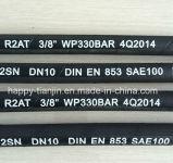 Boyau à deux fils de pétrole hydraulique de tresse d'en 853 SAE100 R2at DIN
