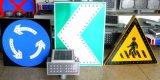 교통 표지 경고 삼각형 차 비상사태 사려깊은 표시