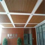 потолка зерна WPC 40*80mm материалы украшения толя деревянного деревянные пластичные составные