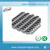 Strong N42 D15X3мм Диск неодимовый магнит NdFeB магниты