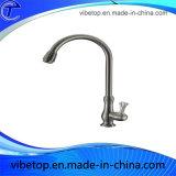 Дешевые цены металлические Faucets для ванной комнате или на кухне