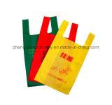 Sacchetto non tessuto di tecnologia del sacchetto della maniglia nuovo che fa macchina Zxl-C700