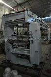 Machine de laminage automatique à moyenne vitesse pour papier et film