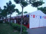 屋外機能ケイタリングの玄関ひさしの結婚披露宴のテント