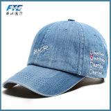 Casquette de baseball faite sur commande de denim de chapeau de golf de qualité de base-ball ajustée par Flexfit