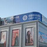 Exhibición publicitaria curvada superior de la cartelera de Trivison de la azotea