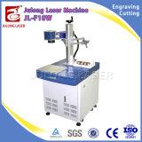 패킹 기업에 Metal&Plastic 아BS PP PC를 위한 제조소 10W/20W/30W 섬유 Laser 조각 표하기 기계