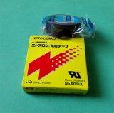 De ElektroBand 903UL 0.08mm*300mm*10m van Denko van Nitto