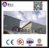 Сборные стальные конструкции склада (BYSS-013)