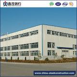 Ayuna el edificio de acero prefabricado ensamblado para el taller de la construcción de la estructura de acero