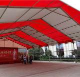 Напольные шатер случая партии выставки, подкладка и украшение занавеса