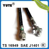 Yute点が付いている1/8インチSAE J1401ブレーキホースアセンブリ