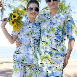 Pareja de playa adecuado para el verano, trajes de baño