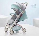 Новый дизайн Легкая алюминиевая рама Baby Stroller фальцовки