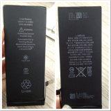 iPhone를 위한 건전지 보충 이동할 수 있는 건전지 더하기 6 6s 7