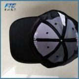 最上質の伸張の無地のカスタム野球帽