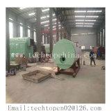 中国自動Wnsの水平の蒸気ボイラの工場