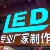 Publicidade exterior 3D sinalização LED de exterior, sinalização Maker