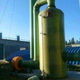 FRP GRP скруббер газа из стекловолокна