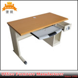 فولاذ [أفّيس كمبوتر] طاولة مع قاعدة و [كبو] حامل