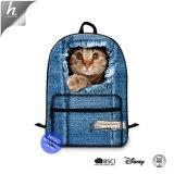 Les achats en ligne Animal sac à dos d'impression 3D avec compartiment pour ordinateur portable cachés