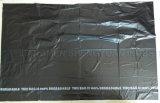 Le PEHD Oxo-Biodegradable noir sac à ordures (GF03)