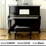 黒いアップライトピアノ88 C23b