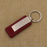 2016 Cheapest Popular Custom PU or Genuine Leather Keychain