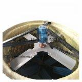 水冷える単位のための円形のタイプ産業冷却塔