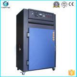480L熱気の乾燥オーブン