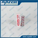 10ミクロンのHydacのカートリッジフィルター素子(0110R010BN4HC)