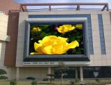 HD P8 MDS Outdoor Full Color LED Display Modulates