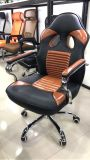 Cuir synthétique Fashion Racing chaise confortable Gaming Computer Président