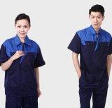 専門の男女兼用のWorkwear W52803