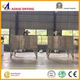 実行中の薬剤の原料のための分けられたタイプ乾燥機械