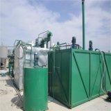 Petróleo usado de la destilación de vacío que recicla la refinería de petróleo para la venta en Estados Unidos