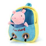 Super cute Kids Cartoon sac sac bandoulière sac à dos de l'école École livre sac avec poupée amovible