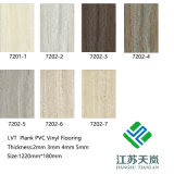 돌 패턴 방수 새로운 디자인 호화스러운 비닐 판자 Lvt 마루 Hj7201-5