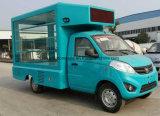 6つの車輪のFotonの移動式ケイタリングのトラックの小さいホットドッグワゴン