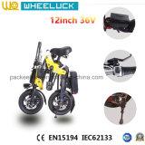CER 12 Zoll-Minifalz-elektrisches Fahrrad mit 250W schwanzlosem Motor Assit