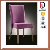 Cadeira confortável elegante do braço da parte traseira redonda com frame do alumínio do metal