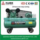 Compressore d'aria industriale di CA di KA-5.5 4kw 116psi 18.4CFM