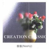 3-5mm 청동색 Nashiji 유리제 장식무늬가 든 유리 제품 1830*2440mm
