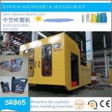 машинное оборудование бутылки масла смазки 4L HDPE/PE автоматическое дуя формируя
