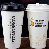 La bebida revestida de las tazas de café de las tazas de papel del PE al por mayor ahueca a surtidor de China