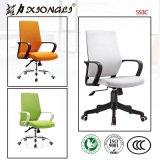 기능적인 기초를 가진 553c 사무실 회전 의자 메시 의자