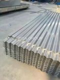 Toiture en métal galvanisé recouvert de zinc de feuilles de carton ondulé pour toit et le mur