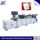 Kyd 장비를 만드는 면 패드를 삽입하는 잘 설계되는 메이크업 제거제