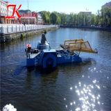고성능 판매를 위한 물 위드 수확기 이동하는 배