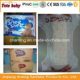 무료 샘플 고품질 싼 면 아기 기저귀 도매 미국